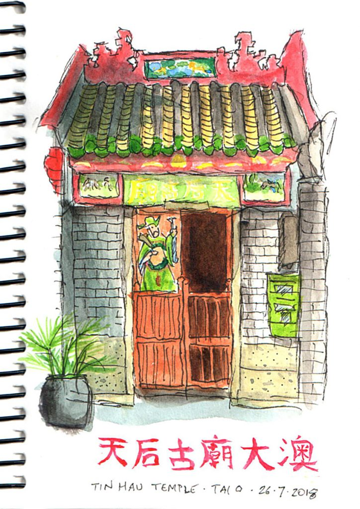 Tin Hau Temple - Tai O